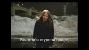 Avril Lavigne - Im With You (превод)