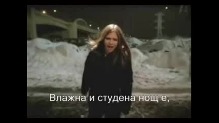 Avril Lavigne - Im With You (превод)