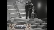 Утринен дъжд- Peter Paul - Mari-1966s