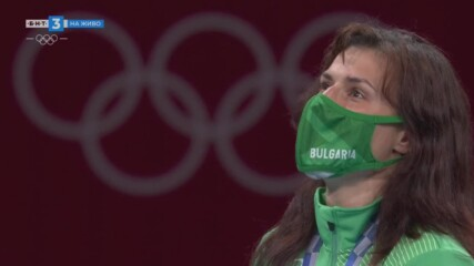 Стойка Кръстева - Олимпийска шампионка - Награждаване - Токио 2020