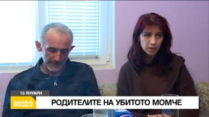 """В """"Здравей, България"""" в петък очаквайте"""