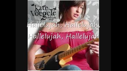 Kate Voegele - Hallelujah (бг превод)