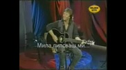 Chris Norman Baby,  I Miss You Превод