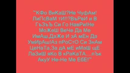 ~*~sWeEt{}LovE~*~