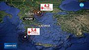 Две земетресения разлюляха Гърция