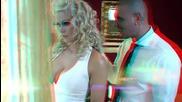 Diamante feat. Columbieca - Дявол ли си (3d*hq*)