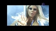 Андреа & Кости - Употребена ( high quality)