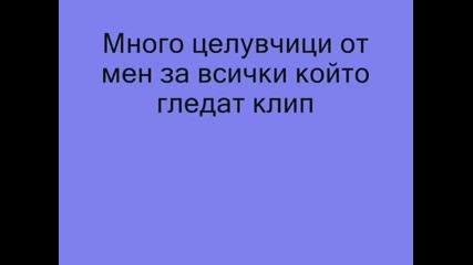 Посланието На Шиби