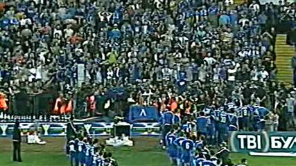 """Левски София - Литекс Ловеч """"а"""" Пфг 27.05.2007 награждаване на шампиона"""