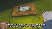 [ Bg Sub ] D N Angel Епизод 4 Високо Качество