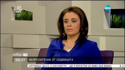 Валерия Велева: АБВ са неадекватни