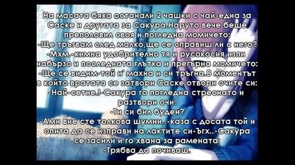 - One Life - ep 2