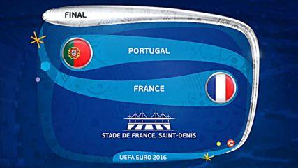 Къде Португалия наказа Франция във финала на UEFA EURO 2016?