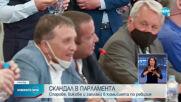 Инфарктно заседание на Комисията за проверка на управлението на ГЕРБ