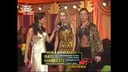 Dancing Stars Нети И Александър Докулевски Танцуват - 24.11.0