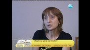 Здравей, България - Нова Телевизия. Парализирано момче мечтае за лечение в чужбина