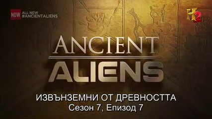 Ancient Aliens s07e07 Mysteries of the Sphinx + Bg Sub