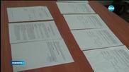 Подписите на лидерите на РБ са били фалшифицирани