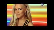 Елена - Не На Мене Тия (официално Видео)