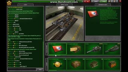 tanki online my garage1
