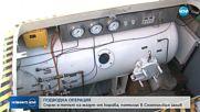 Борисов за разлива край Созопол: Трябва да пазим и живота на водолазите