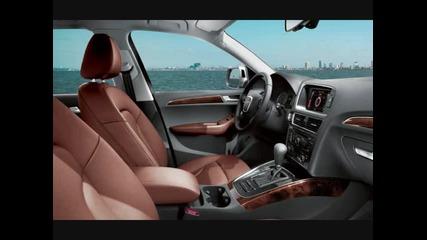 Audi и малко concepts