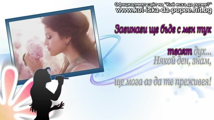 ( H D ) - Selena Gomez - Ghost of you - 2/2