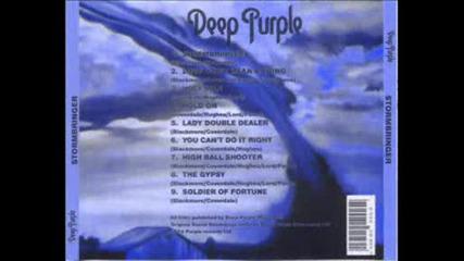 Deep Purple - The Gypsy ( Превод )