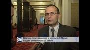 ВСички прихващания и цесии в КТБ ще бъдат отменени със закон