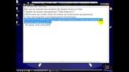 Как да имате тема на Vista лесно с Vista Inspirat 2