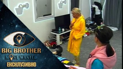 Разговор по женски за ревността - Big Brother: Most Wanted 2018