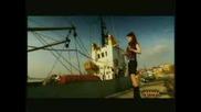 Яница - Пристанище
