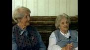 Близначки празнуват стогодишен юбилей