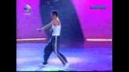 Танцувай С Мен 3 Djmemo
