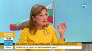 Захариева: Ще имаме много сериозен разговор с посланика на Русия у нас