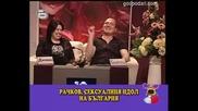 Рачков - секс идол