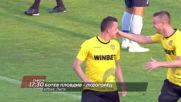 Футбол: Ботев Пловдив - Лудогорец от 17.30 ч. на 19 октомври, събота по DIEMA SPORT