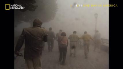Евакуация | 11 септември: Един ден в Америка | National Geographic Bulgaria