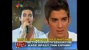 Kostas Martakis - Anatropi