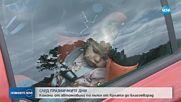 ИНТЕНЗИВЕН ТРАФИК: Стотици хиляди на път в последния почивен ден