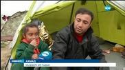 Как Гърция ще се справи с бежанската криза?