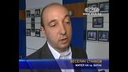 Батакчани ще гонят с референдум митрополит Николай