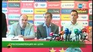 Изспортен свят - медали в Баку и гафове в родния футбол - Господари на ефира (02.07.2015)