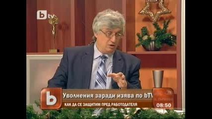 Интервю с уволнените работнички от Ремотекс - Раднево