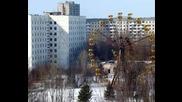 Припят - Изоставен Град В Чернобилската Зона