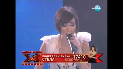 Стела - X Factor, 11.10.11