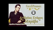 Greek Hits 2012 | vol. 1