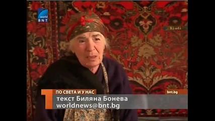 75–год. баба спря нета на 2 държави - Хакерката с лопатата