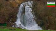 Група водопади Боаза