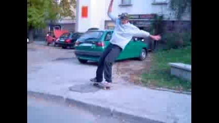 Скейт Manual От Кюстендил